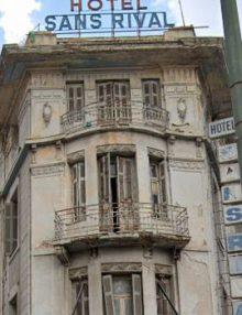 Αναβιώνει το εγκαταλελειμένο ιστορικό ξενοδοχείο Sans Rival στο κέντρο της Αθήνας