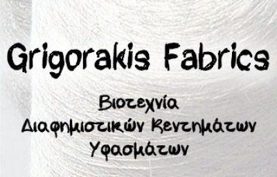 GRIGORAKIS FABRICS