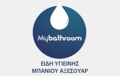 MYBATHROOM | Μπάνιο και Δάπεδο