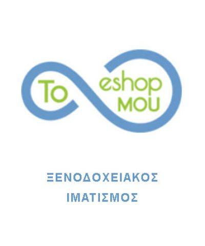 TO ESHOP MOU