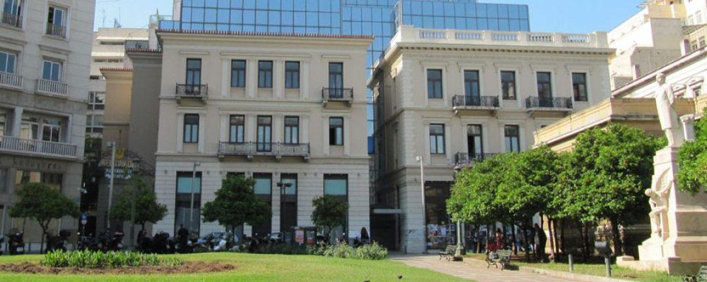 Το νέο όνομα του καινούριου 5άστερου ξενοδοχείου στην Παλιά Βουλή