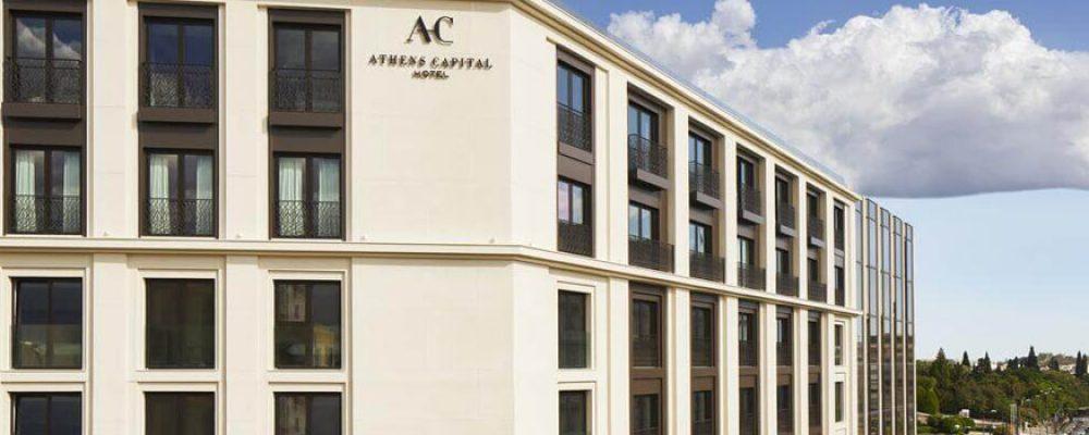 Ανοίγει την 1η Σεπτεμβρίου το Athens Capital Hotel – MGallery