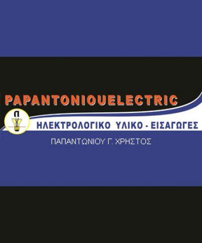 PAPANTONIOU ELECTRIC
